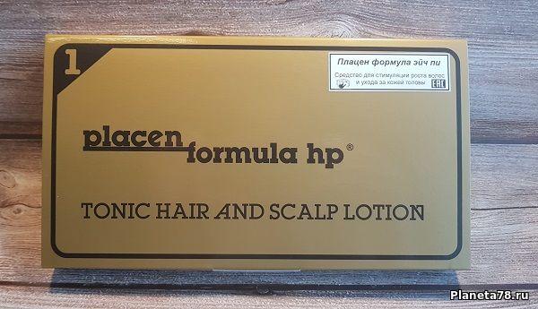 Интернет Магазин Профессиональной Восстановительной Косметики Для Волос из растительного сырья Плацент Формула в Санкт-Петербурге