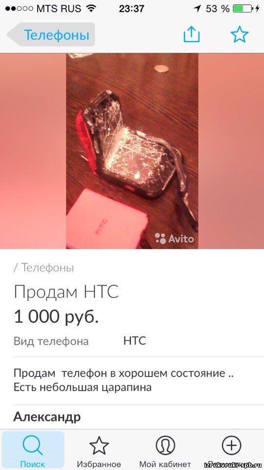 доска бесплатных объявлений г.кумертау