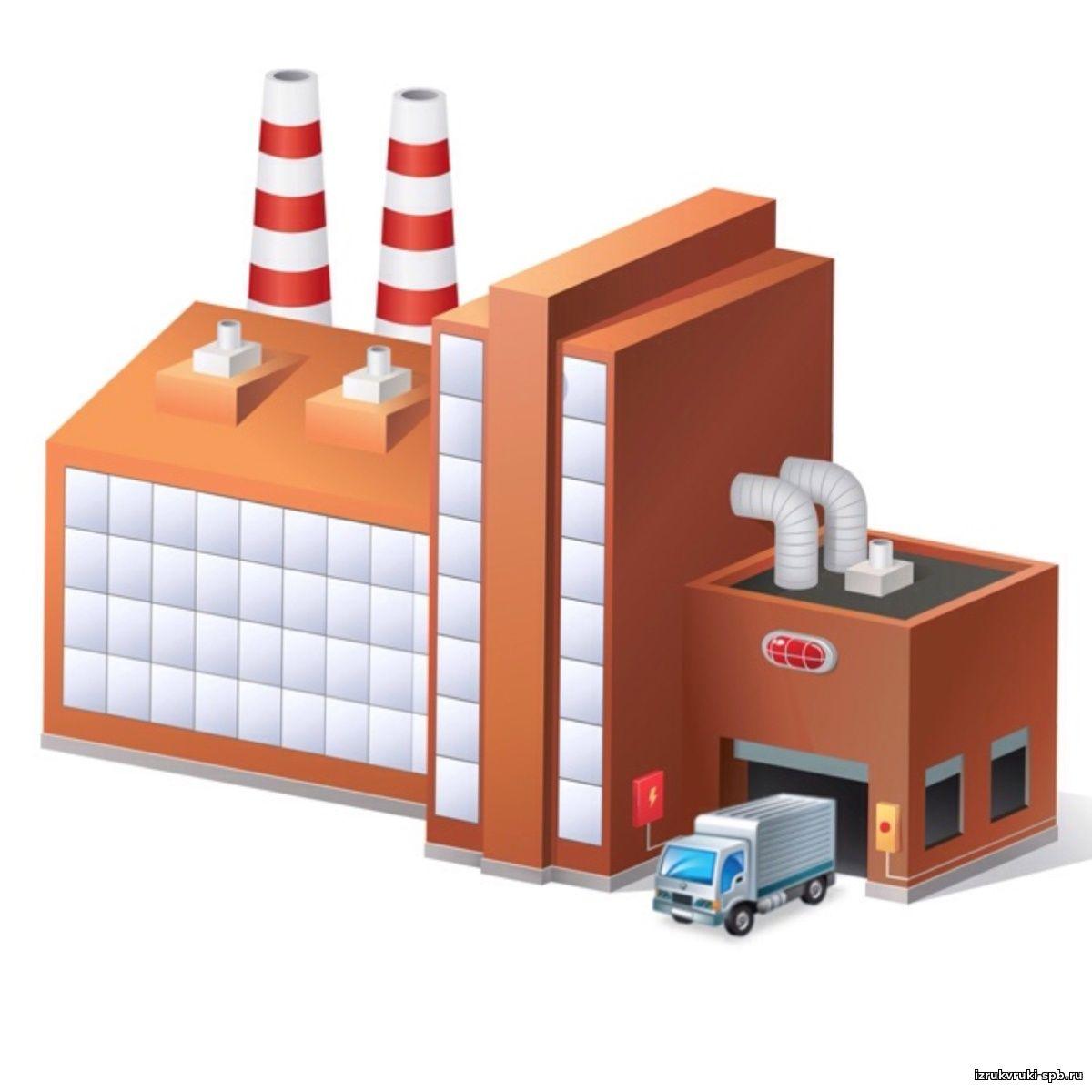 Доска деловых объявлений газовое и топливное оборудование магнитогорск частные объявления наращивание ногтей