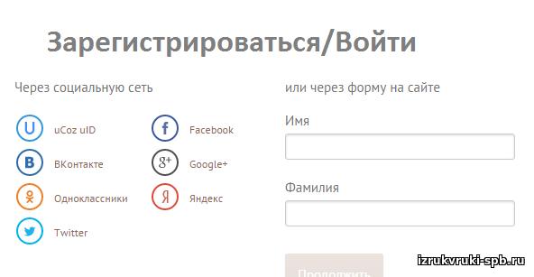 сайт знакомства по украине россии